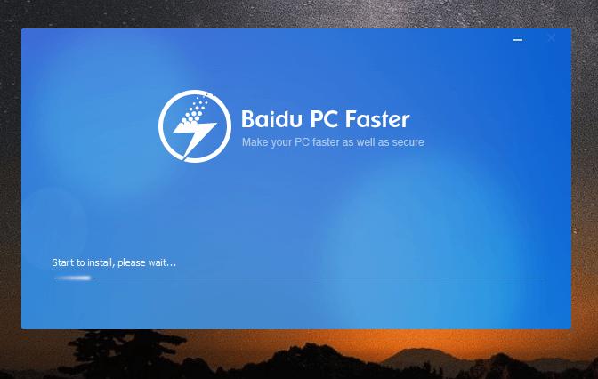 Download Baidu PC Faster Offline Installer