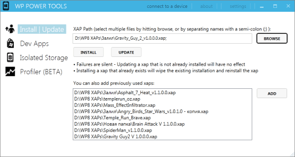 DownloadWindows Phone Power Tools Offline Installer
