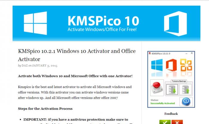 Download KMSpico Offline Installer